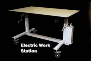future-product-Elect.WorkStationFull